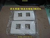 架設住家監網路攝影監視器:I014.JPG
