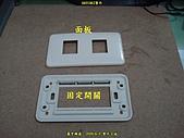 架設住家監網路攝影監視器:I015.JPG