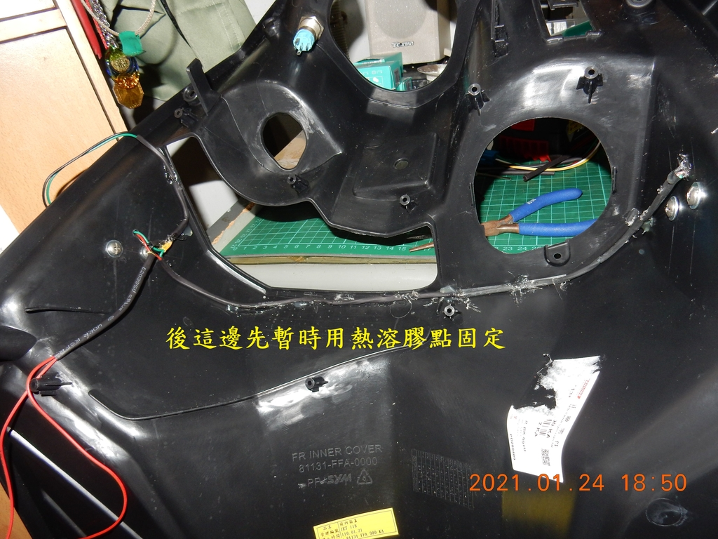 JET POWER EVO車側反光片改亮開關控制板371