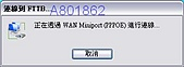 讓xp.200作業系統開機自動連線:A09.jpg