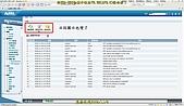 將NSA-220韌體升級為V3.22(AFB.0)C0後的功:A-217.jpg