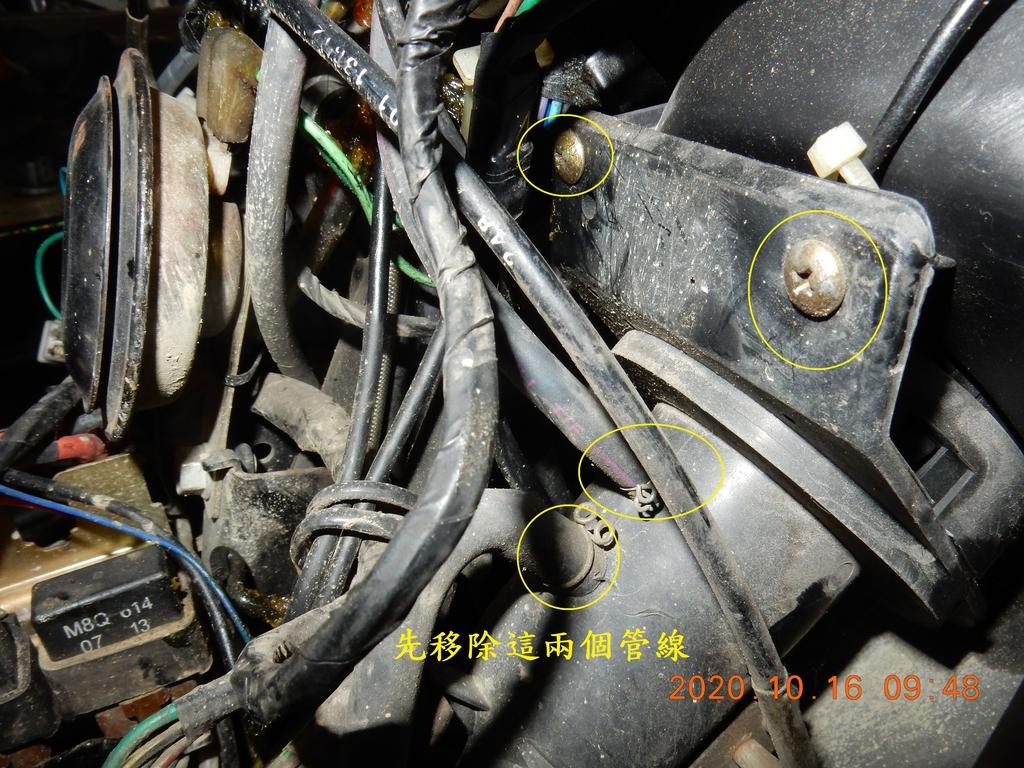 JET Power EVO預防性更換加油管總成1574
