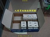 架設住家監網路攝影監視器:I016.JPG