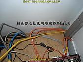 製作CAT.6高速網路線並測試速度教學!:A-424.JPG