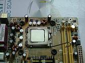 電腦清理:C63.JPG