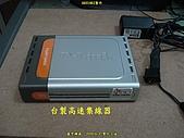 架設住家監網路攝影監視器:I018.JPG