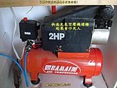 已製作完成空壓機專用隔音箱!:E-113.JPG