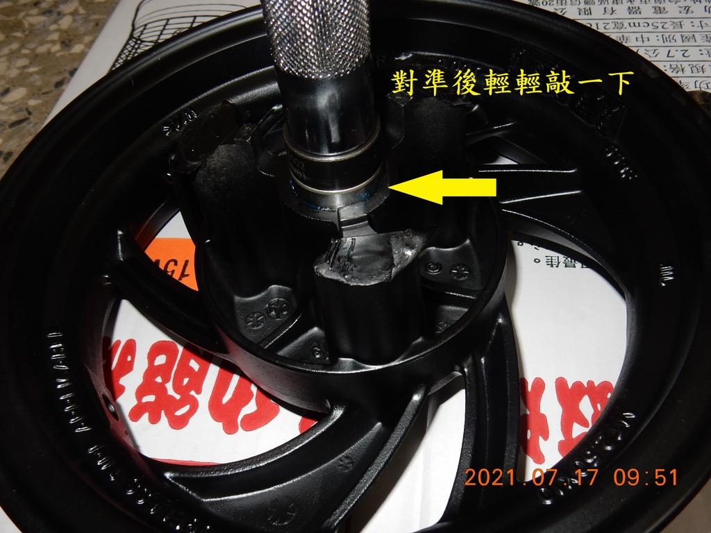 JET POWER EVO前輪鋼圈軸承拆解保養7362