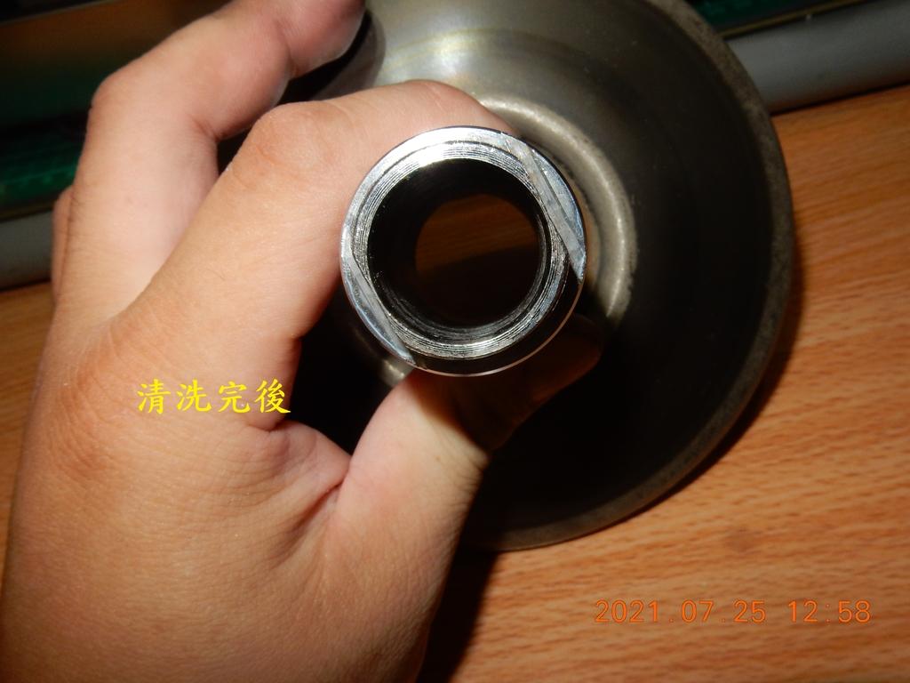 不專業開閉盤保養軸承更換(下篇)組回2159