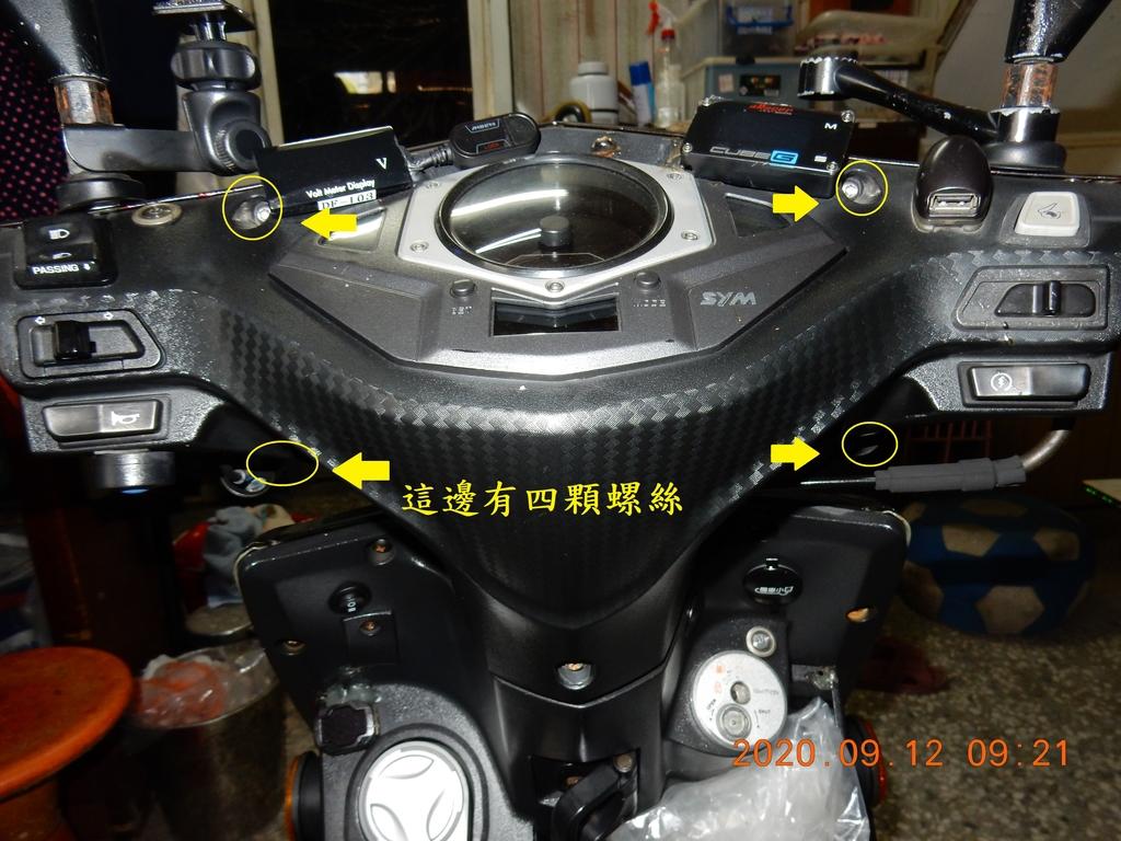 JET Power EVO更換金屬煞車油管9420