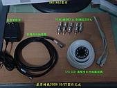 監視器週邊變壓器整合教學!:A-119.JPG
