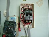 DIY從配電箱擴充一條電腦週邊用的電力(據危險性):B33.jpg