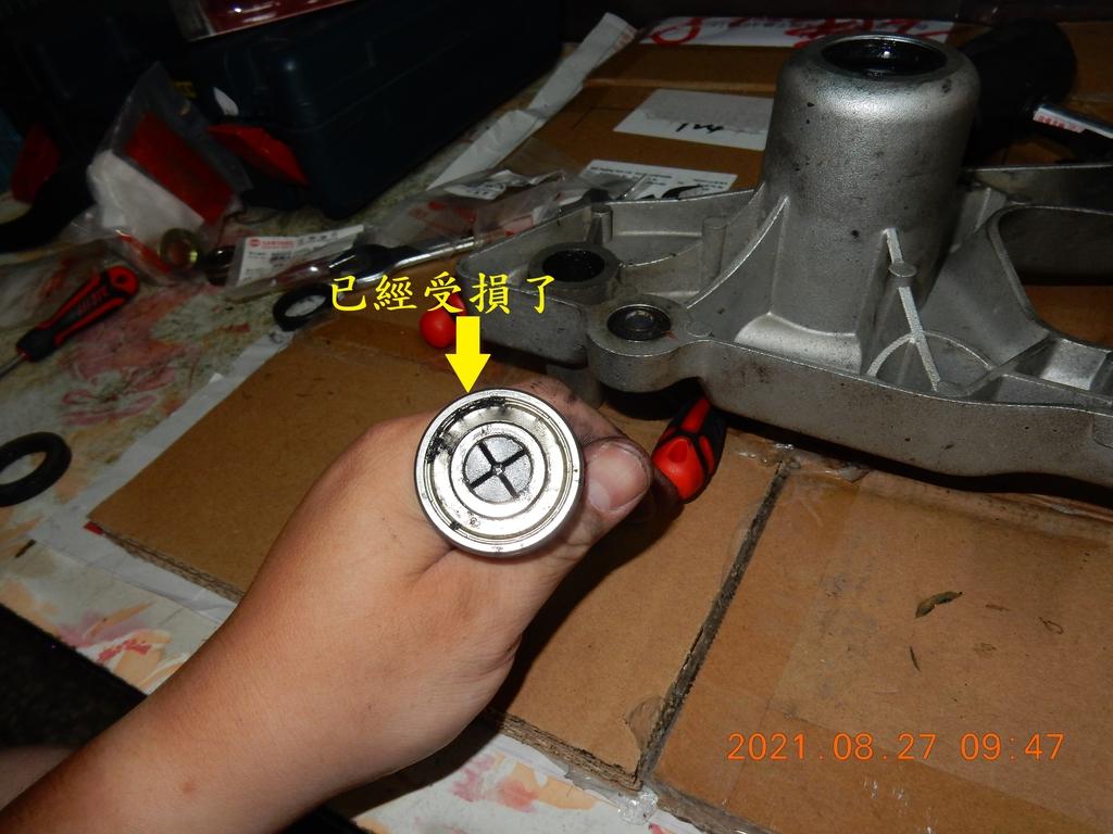 JET搖臂(排骨)更換油封軸承224