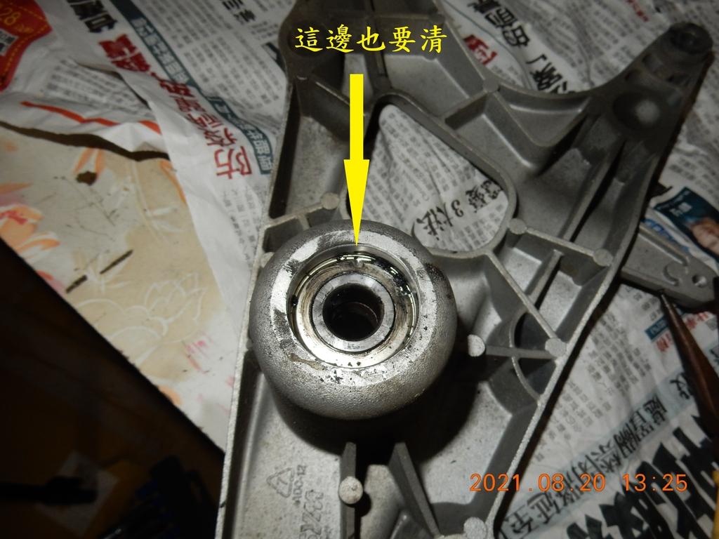 JET搖臂(排骨)更換油封軸承9262