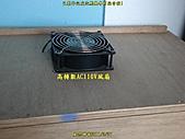 已製作完成空壓機專用隔音箱!:E-118.JPG