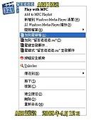 使用WinRAR製作加密自動解壓縮檔案教學:D01.jpg