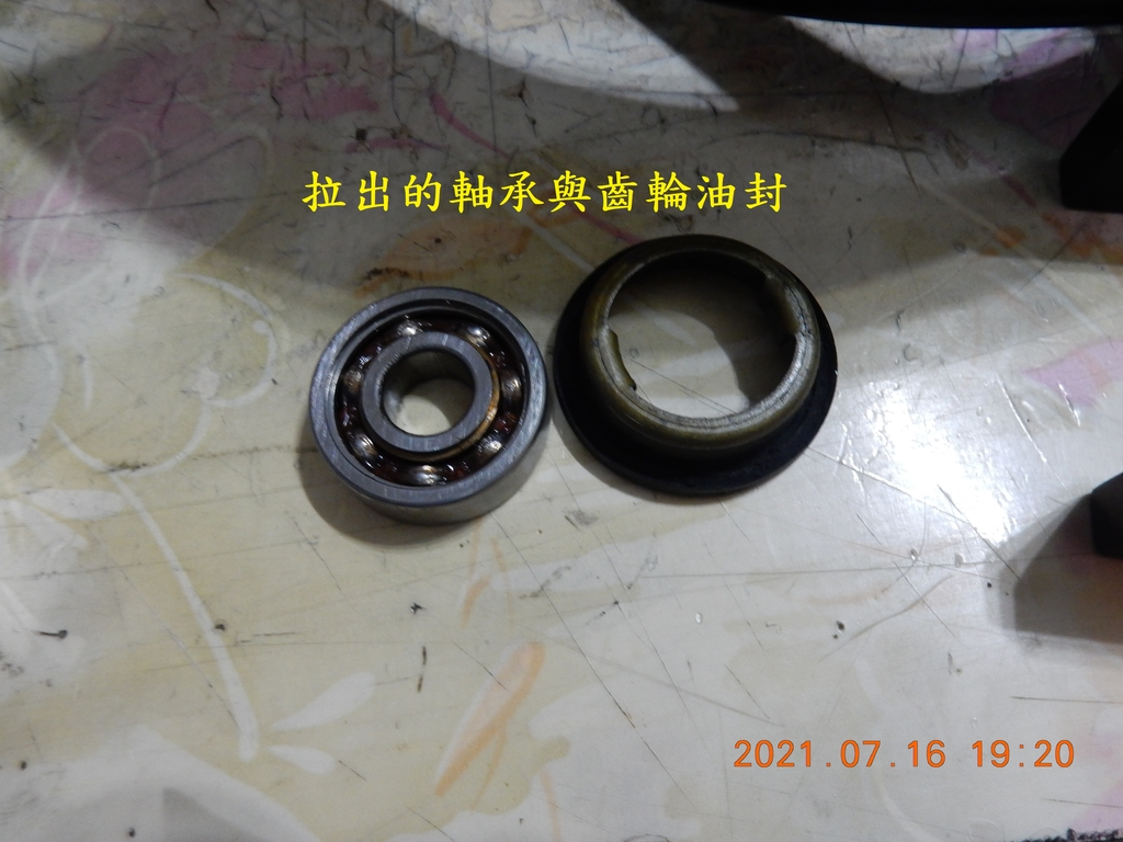 自製拆解輪框軸承之拔輪器不夠長解決方法2430