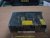 監視器週邊變壓器整合教學!:A-123.JPG