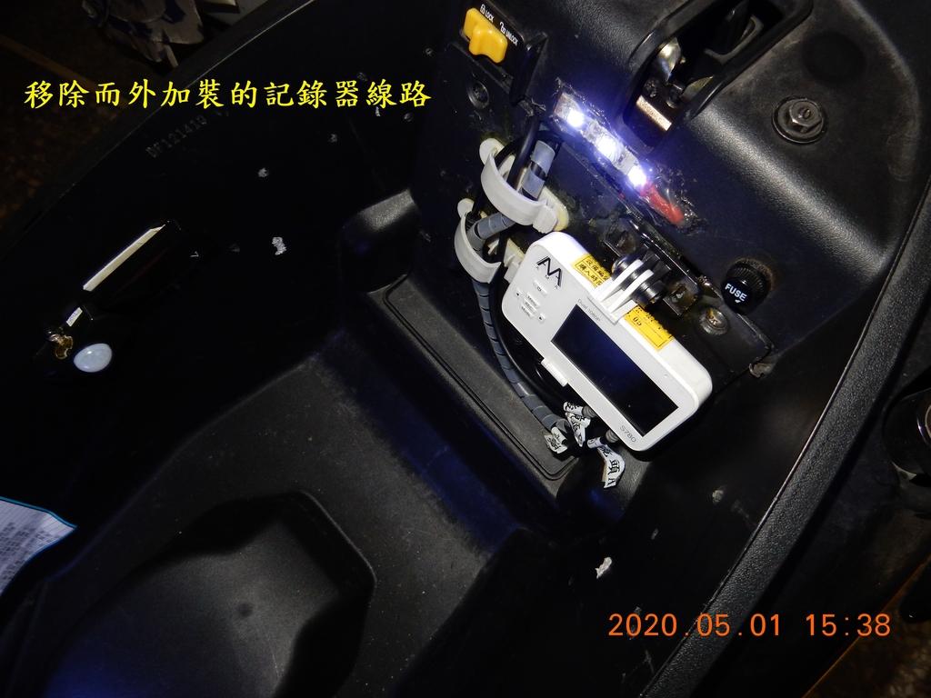JET POWER EVO加裝第二煞車燈1697