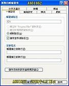 使用WinRAR製作加密自動解壓縮檔案教學:D06.jpg