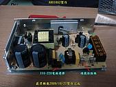 監視器週邊變壓器整合教學!:A-124.JPG