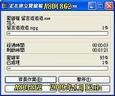 使用WinRAR製作加密自動解壓縮檔案教學:D09.jpg