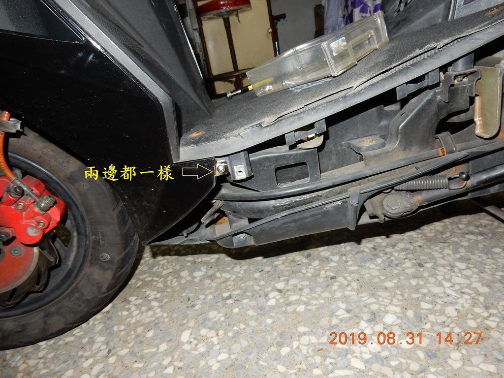 JET Power EVO更換金屬煞車油管9195
