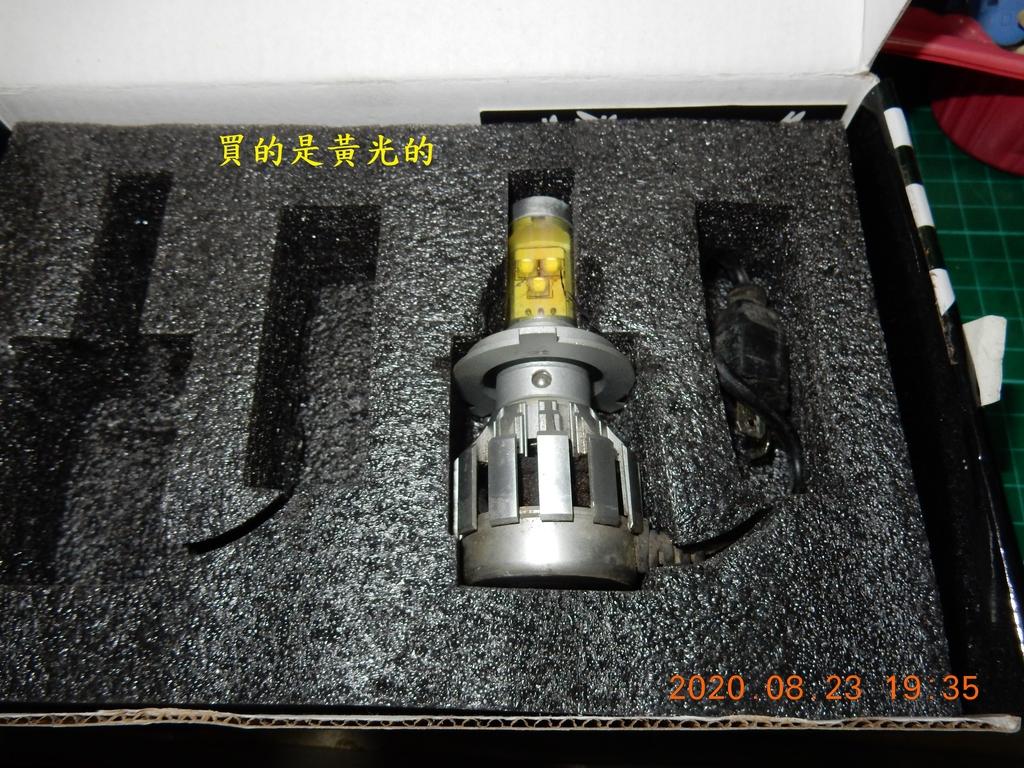 星爵G9暖白光4000K開箱與歷年燈泡耗電測試3406