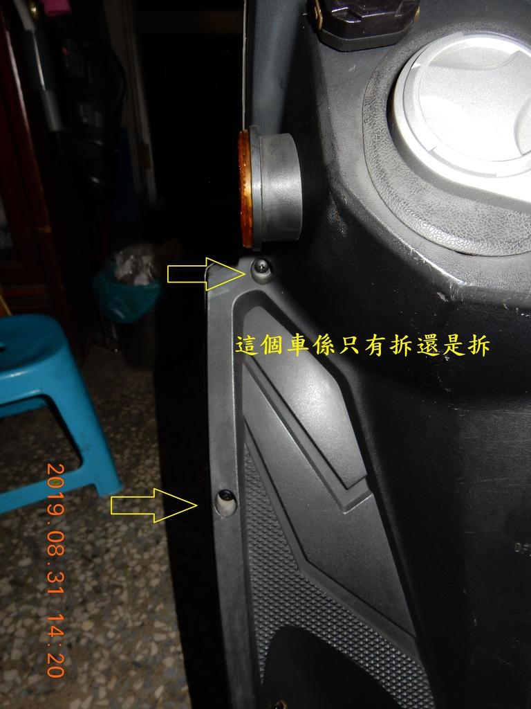 JET Power EVO更換金屬煞車油管3108