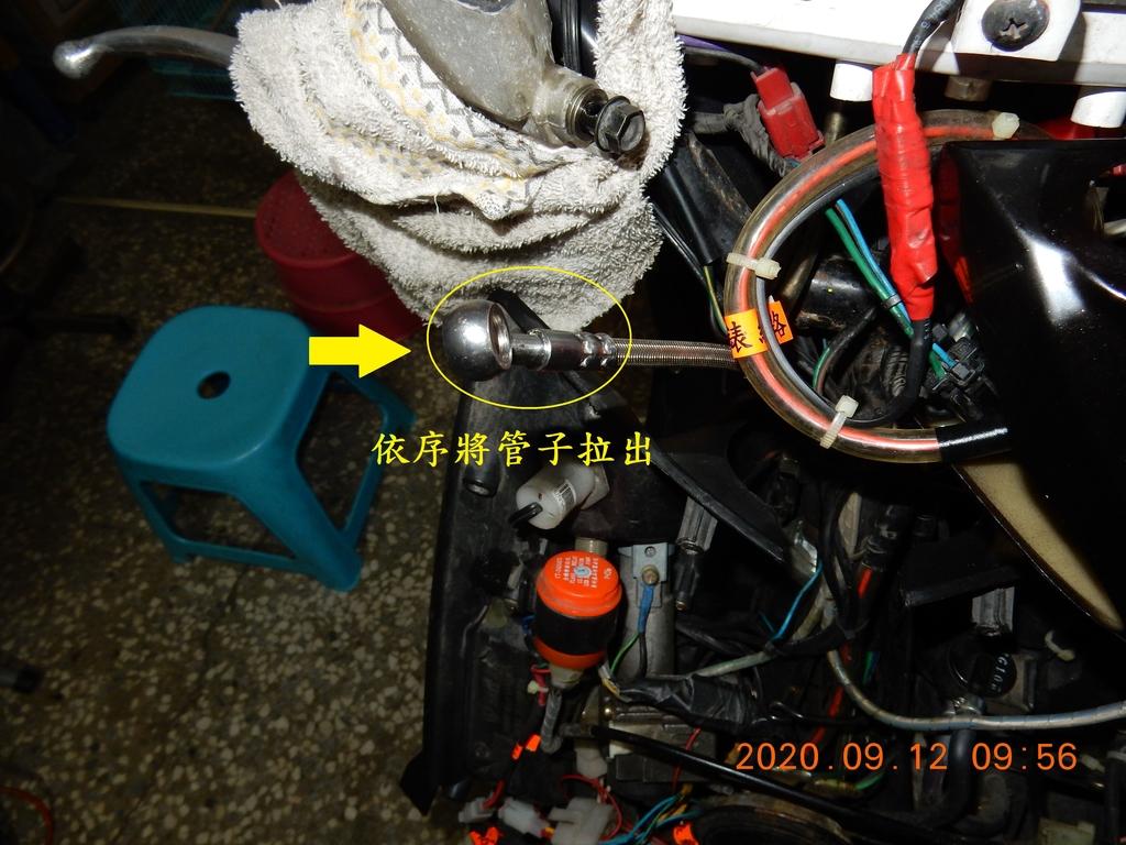 JET Power EVO更換金屬煞車油管3332