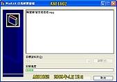 使用WinRAR製作加密自動解壓縮檔案教學:D13.jpg