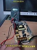 監視器週邊變壓器整合教學!:A-125.JPG