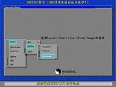 GHOST還原備份檢查教學!:A-164.jpg