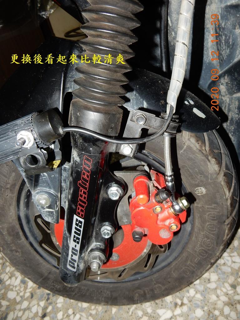 JET Power EVO更換金屬煞車油管6472