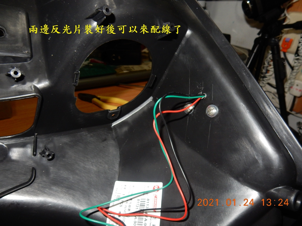 JET POWER EVO車側反光片改亮開關控制板60