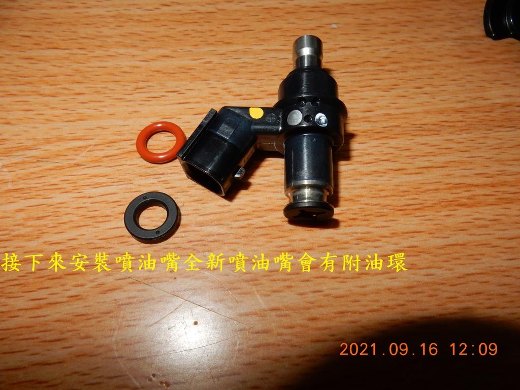 STCS進氣歧管(零件組裝)JET7704