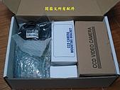 使用監控卡架設監視系統教學!:A-01.JPG
