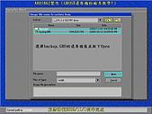 GHOST還原備份檢查教學!:A-165.jpg