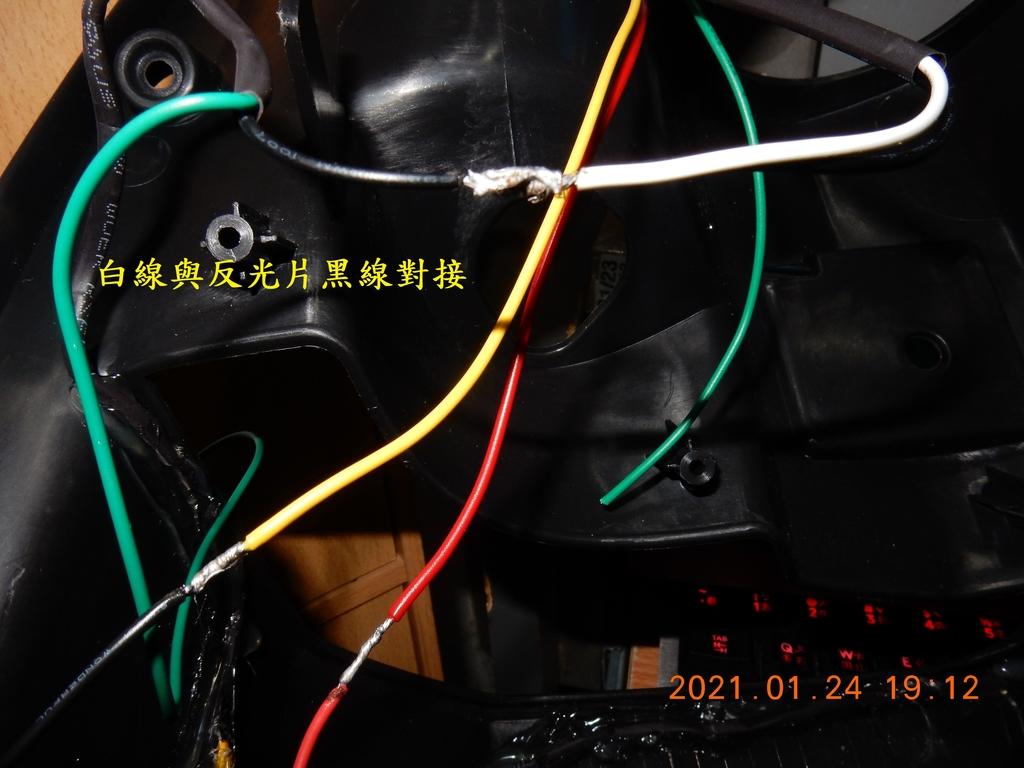 JET POWER EVO車側反光片改亮開關控制板8148