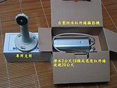 使用監控卡架設監視系統教學!:A-02.JPG