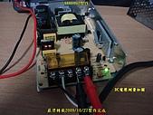 監視器週邊變壓器整合教學!:A-127.JPG