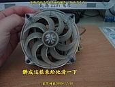 使用酒精清理CPU風扇煥然一新並消毒!:A-399.JPG