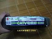 使用監控卡架設監視系統教學!:A-03.JPG