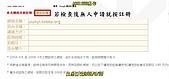 網站轉址TWBBS.org 自由網域申請使用教學!:A-79.jpg