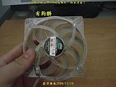 使用酒精清理CPU風扇煥然一新並消毒!:A-400.JPG