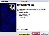 使用區域網路檔案分享:A69.jpg