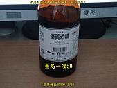 使用酒精清理CPU風扇煥然一新並消毒!:A-402.JPG