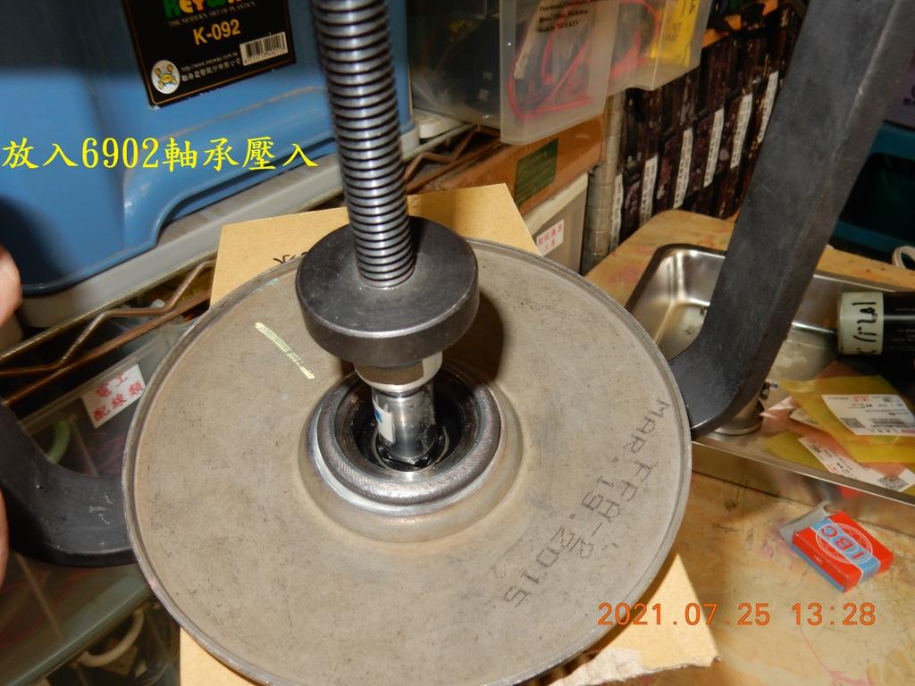 不專業開閉盤保養軸承更換(下篇)組回1129