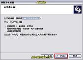 使用區域網路檔案分享:A70.jpg
