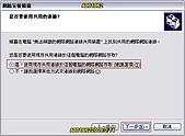 使用區域網路檔案分享:A71.jpg